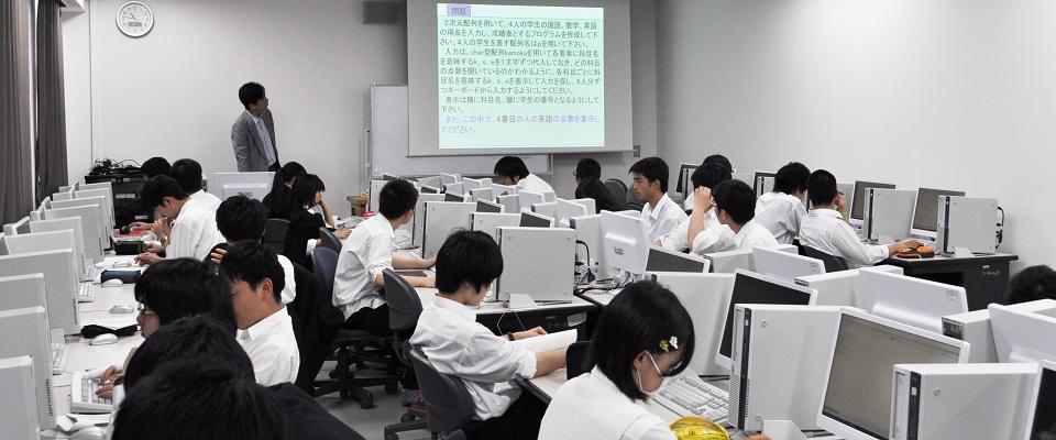 福島工業高等専門学校