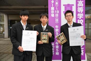 県写真展表彰式写真.jpg