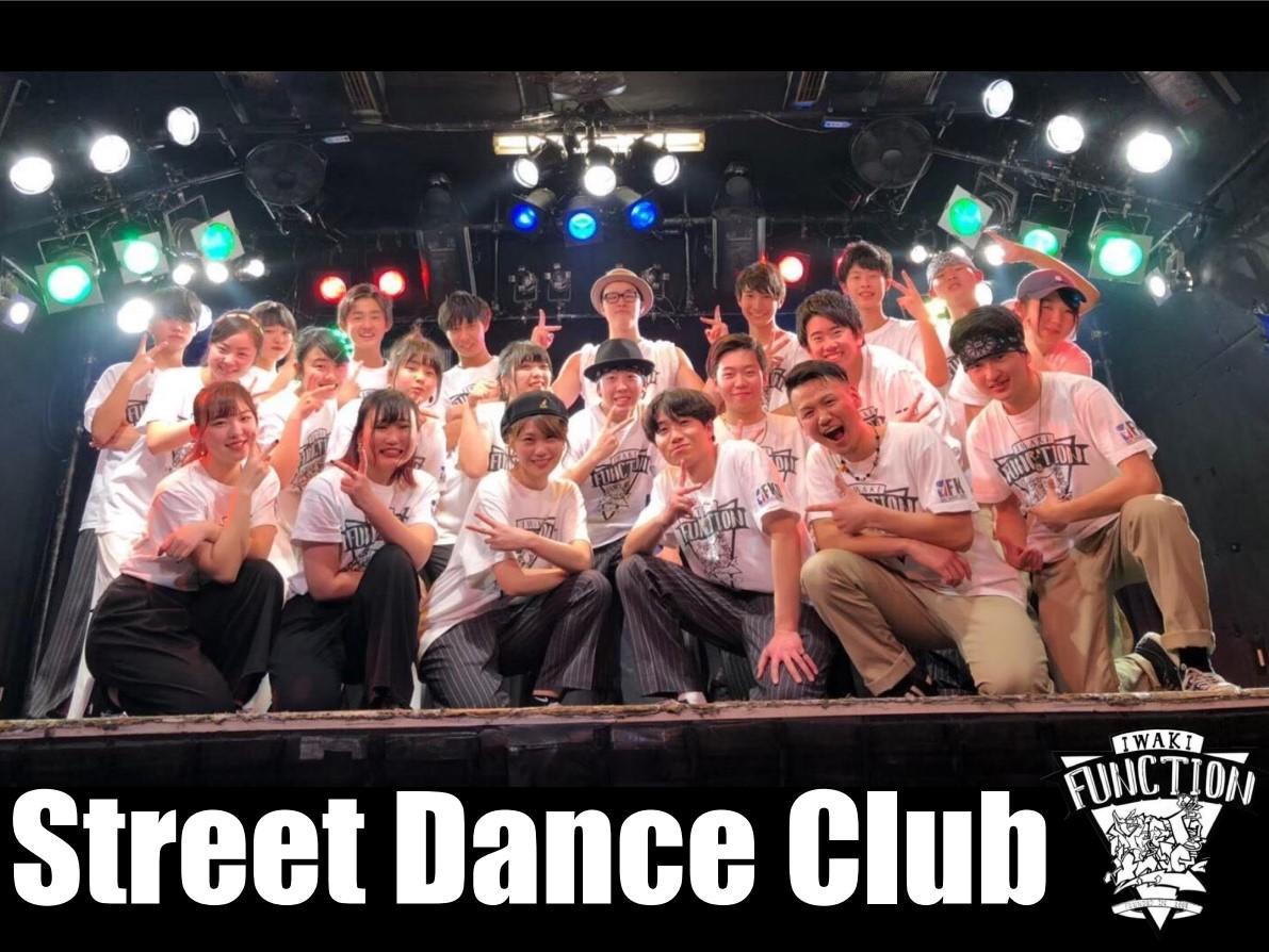 ストリートダンス部サムネイル.jpg