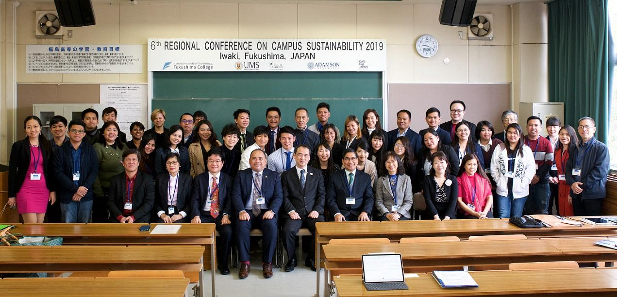 6th_Regional_Conference_on_Campus_Sustainability_20193.jpg