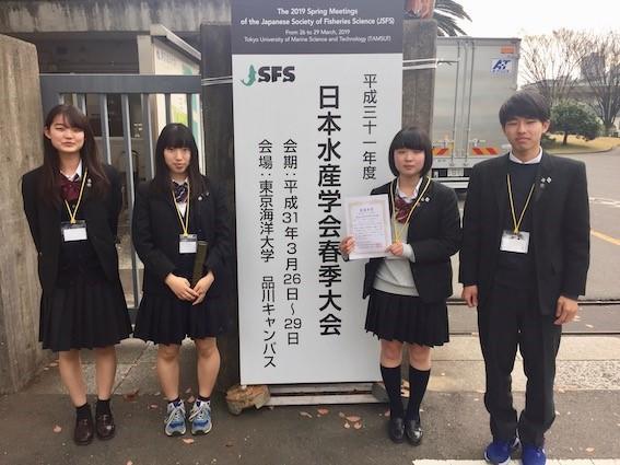 日本水産学会写真.jpg