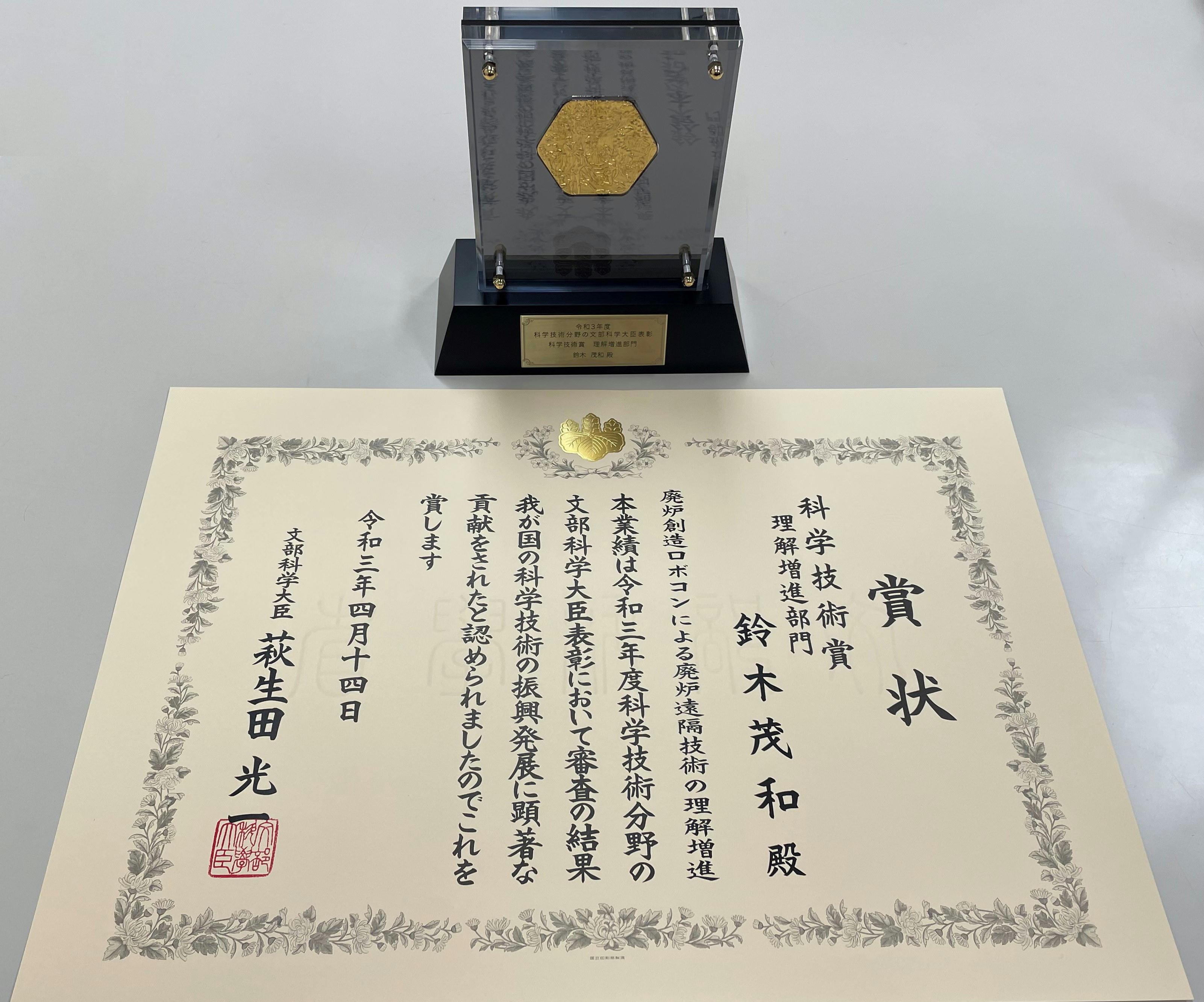 syouzyou8.jpg